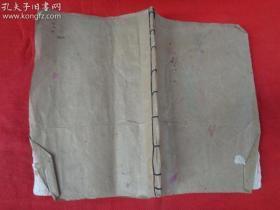 精美手抄本《释迦赞》民国,1厚册全,书法精美,70面,长21cm14cm,品好如图