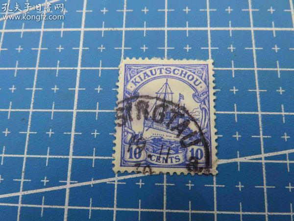 """{会山书院拍卖}27#清朝邮票-德国在中国胶州湾邮政局发行的-""""KIAUTSCHOU胶州""""帆船图邮票-面值10分信销邮票"""