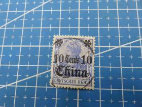 """{会山书院拍卖}51#清朝邮票-德国在中国邮政局发行的-加盖花体字""""CHINA""""邮票-面值10信销邮票"""