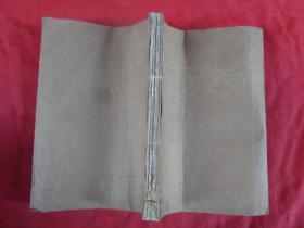 老空白本一册,年代不祥,筒子页154面,长21cm14.5cm,品好如图。