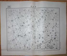 民国廿三年缴获国民党军的地图:曾张镇(王X河-安邑县-牛杜镇等)参谋本部陆地测量总局,尺寸59X48CM
