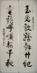 【张开政】广西桂林市人 广西书法家协会副主席 桂林市书法家协会主席 书法对联