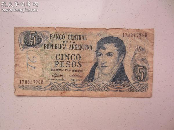 早期阿根廷5元