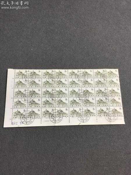 六十年代延安邮票40枚整联,少见。保存不错品相不错