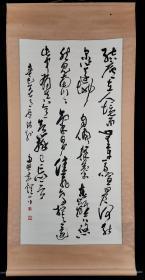 青-篁-书-院旧藏:著名书法家、上海市崇明画院书法创作部主任 卢玮 辛巳年(2001)书法作品一幅(纸本立轴,画心约8.2平尺,钤印:卢玮之印)HXTX315057