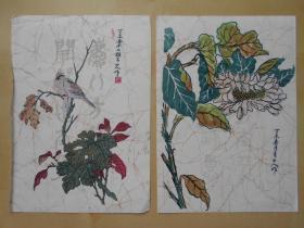 1967年【花鸟双骏图,套色版画,4张】像彩笺纸。尺寸:27×19.5cm