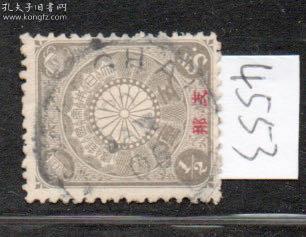 (4553)日本在华客邮菊切手加支那1/2钱销上海08.1戳