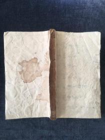 0615 清代早中期木刻本 《心修集》 上中下三卷一册全,前有小引和目录。此书少见,超厚的一本。