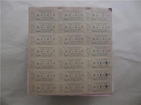早期电影票6种颜色(品种) 近12斤 合拍