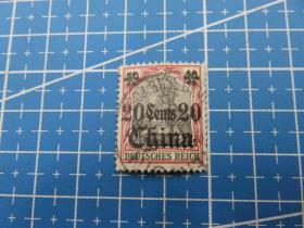 """{会山书院拍卖}55#清朝邮票-德国在中国邮政局发行的-加盖花体字""""CHINA""""邮票-面值20信销邮票"""