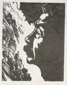鲁迅内容 木刻连环画 21木版雕刻手工拓印