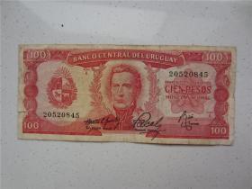 早期乌拉圭100元