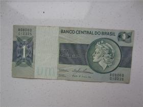 早期巴西1元