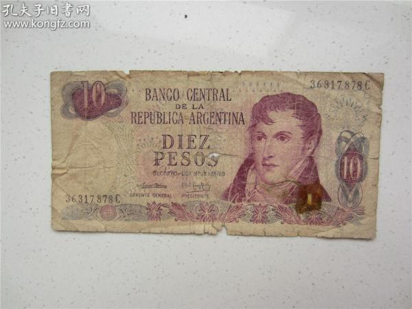 早期阿根廷10元2