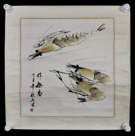 青-篁-书-院旧藏:著名画家 吴健 丁丑年(1997)水墨画作品《虾趣图》一幅(纸本镜心,画心约1.9平尺,钤印:吴有如)HXTX315055