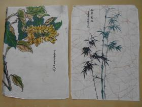 1967年【花鸟骏马图,套色版画,9张】像彩笺纸。尺寸:27×19.5cm