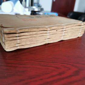 民国白纸精印--仿宋本说文解字六册一套全,品好见图