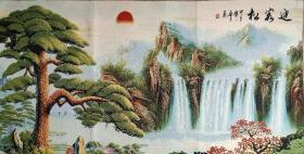 织锦绣:迎客松 布画