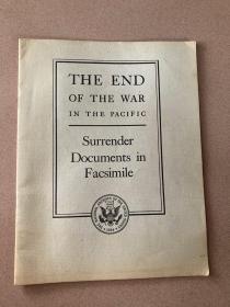 1945年美国档案局出版,二战日本投降书,内含裕仁天皇投降诏书,众多战胜国代表签名