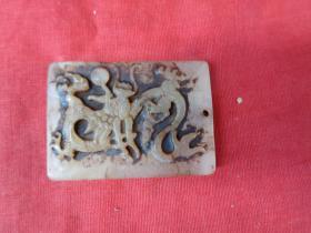 清朝玉器《玉挂件》正面雕刻二龙戏珠,背面雕刻老字体,长5.5cm4cm,品好如图。