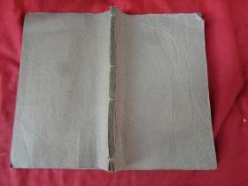 木刻补写本《象吉备要通书》清,1厚册全,品如图。