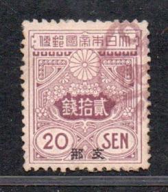 (4597)日本华客邮大正毛纸加盖支那 20钱信销