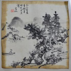 黄宾虹山水小品(T46)