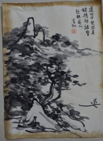 黄宾虹山水画(T42)