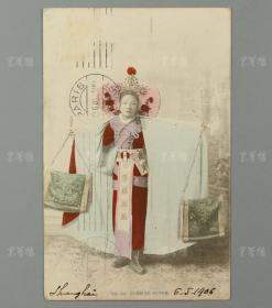 清末 中国戏剧人物图案 贴法国在华客邮邮票实寄明信片1枚(销上海法国在华客邮局戳,有到达戳) HXTX177317