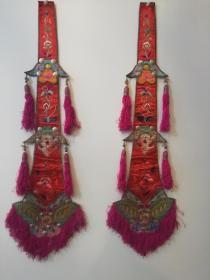 2号,晚清或民国时期,婚嫁时用的装饰飘带一套2件,保存完好,纯手工丝绣,精美漂亮,