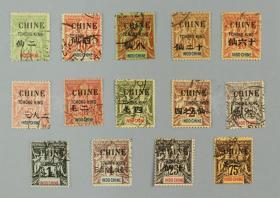 清代 法国在华客邮重庆加盖小字未发行盖销票14枚(此票陈兆汉目录仅见加盖红字,此拍品为加盖黑字,罕见)HXTX177458
