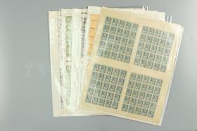 """清末民初 法国在华客邮广州湾新票 安南加盖""""KOUANG-TCHÉOU""""邮票共700枚: 法广5安南景物图邮票、法广3 法广2再加盖英文币值邮票、法广6安南帆船等图邮票、法广10安南种植等图加盖邮票、法广4 1922年安南妇女图加盖邮票 7种全张(每种邮票均为4全格,含加盖移位出框等变体,边纸齐全) HXTX177463"""