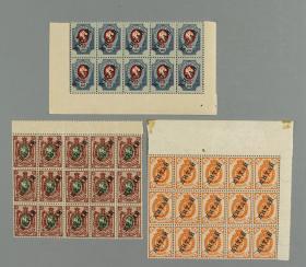 """清末 沙俄在华客邮 第二次加盖""""КИТАЙ""""邮票1戈比15方连、20戈比10方连、35戈比15方连 新票共40枚(均带边纸) HXTX177469"""