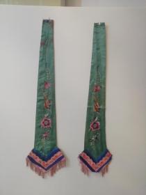 15号,晚清或民国时期,婚嫁时用的装饰飘带一套2件,保存完好,纯手工丝绣,精美漂亮