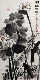 中国美术家协会会员、广东省美术家协会理事【陈永康】花卉