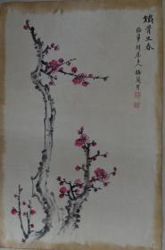 梅兰芳梅花(T12)