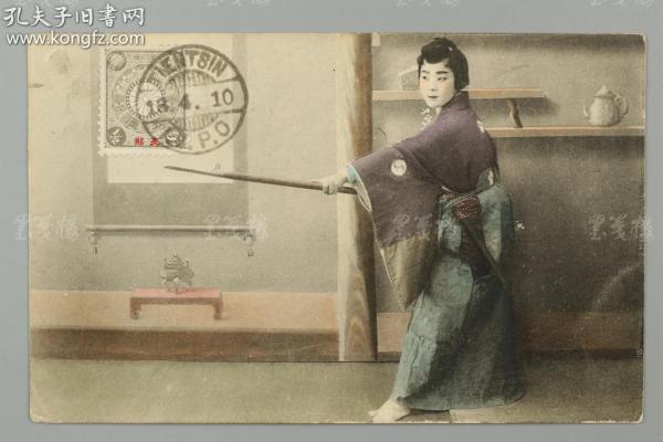 清末 日本女武士 实寄彩色明信片一张(贴日本在华客邮邮票,销日本在华客邮局天津邮戳) HXTX177330