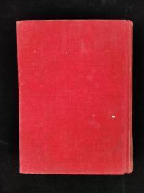 民国三十六年(1947) 商务印书馆发行 朱光潜编辑发行 《文学杂志》第二卷第一至三期 硬精装合订本一册(内含复刊号)HXTX315208