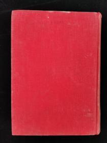 民国二十五年(1936) 文学界月刊社出版 周渊主编《文学界》第一至四期 硬精装合订本一册(内含创刊号)HXTX315209