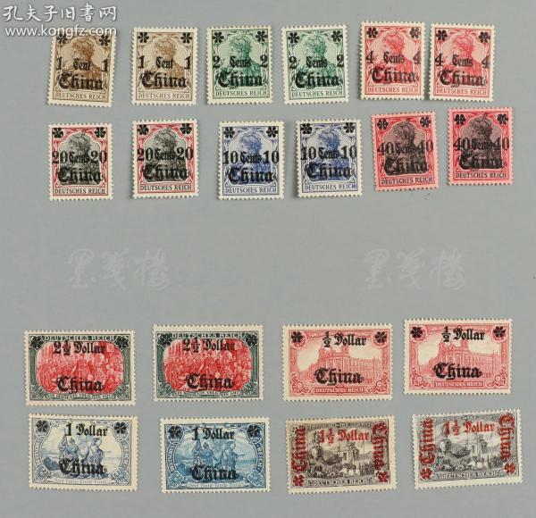 清代 德国在华客邮胶州湾花体加盖有水印新票10枚全套2套(高值票分粗细齿) HXTX177460