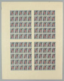 清末 沙俄在华客邮新票100枚:加盖中国币值14戈比无齿(组外品)全张4全格(边纸齐全) HXTX177467