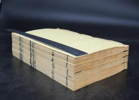 清代精刻《傅子》4厚册五卷一套全,初刻初印,字迹清晰浓黑,书品极佳,大16开本,本书是魏晋时期的哲学家、文学家傅玄的著作。是中国第一部融合儒家和道家思想的著作。至今依然有巨大的研究价值。版本珍贵罕见