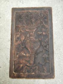 清代。老硬木雕花板  尺寸62————37厘米  ~