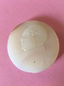 保真玛瑙雕刻,毛主席像,为人民服务字,牌子