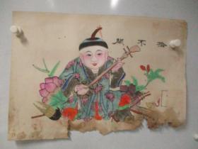 民国间木版套色年画一张 拾不闲 尺寸54/36厘米 166