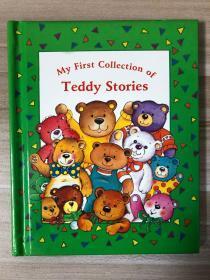 Teddy Stories 意大利印刷