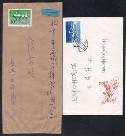 (4576)贴T83天鹅全套一票一封实寄封其中-2湖州首日寄上海80分沈阳实寄德国