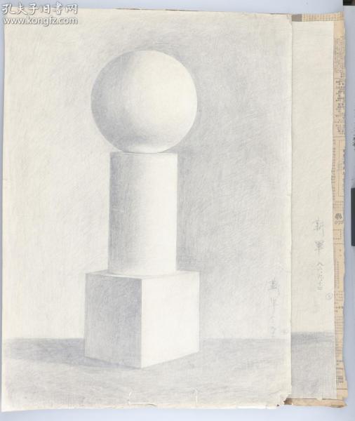 著名画家 靳军 1982年 素描石膏体 一组两张(尺寸:54*39.5cm*2)HXTX314764