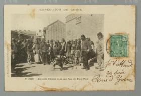 清末 中国街头杂耍照片影像 贴法国在华客邮邮票实寄明信片1枚 HXTX177318