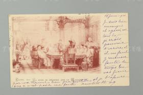 清末民初 清代官员歌舞宴饮场景绘画 贴法国在华客邮邮票实寄明彩色信片1枚(邮票漏销) HXTX177320